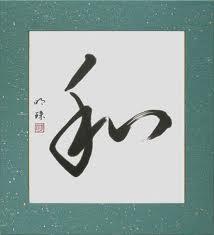 japanese peace symbol
